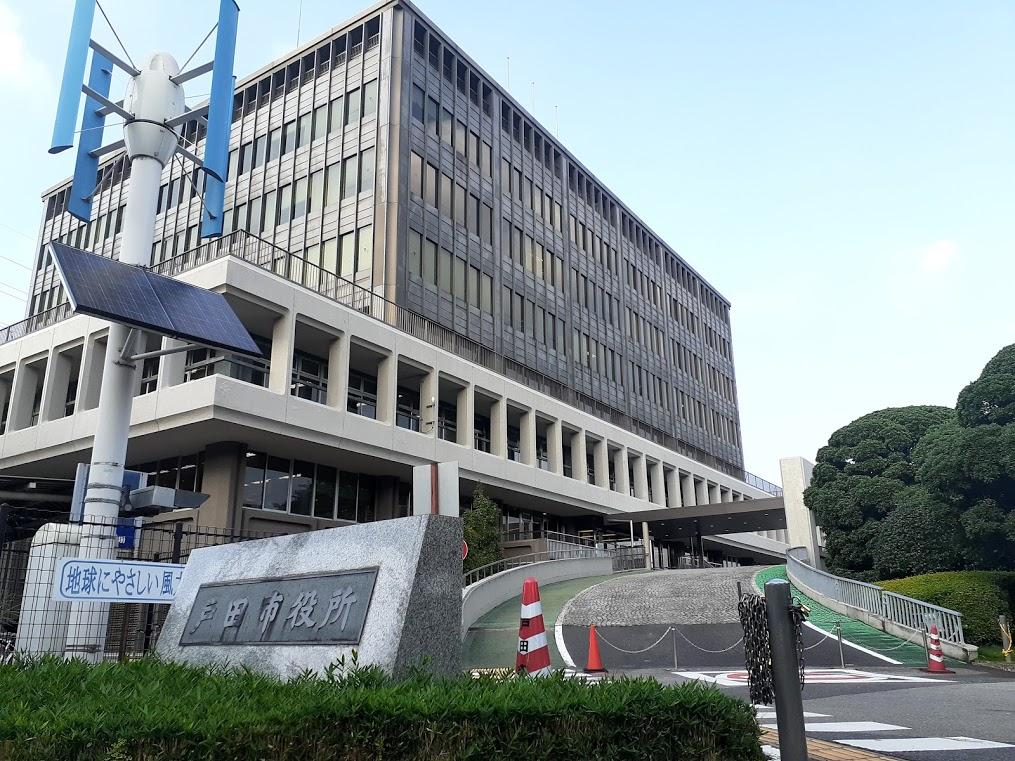 市議会 戸田